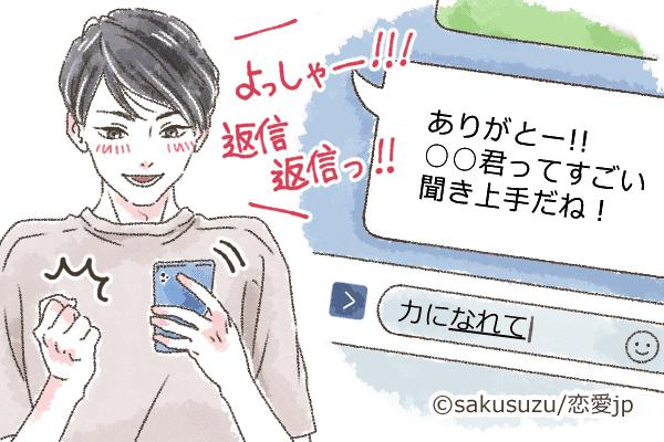 と は レス 即 NHK テレビ