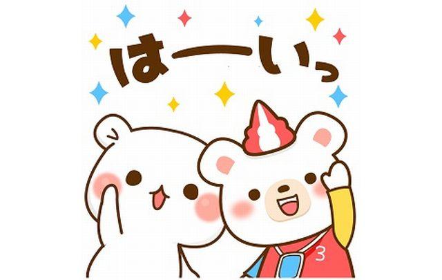 【無料LINEスタンプ】ママ友にギャップウケ! ゲスくま&クマホンのコラボスタンプ