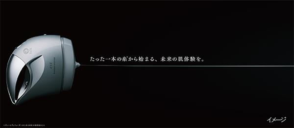 """【最先端*1美容】エスト発の新ナイトケア。極薄ヴェールをまとう""""未来の肌体験""""とは"""