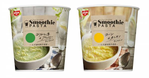 Smoothie PASTA ほうれん草&ブロッコリー、Smoothie PASTA コーン&オニオン