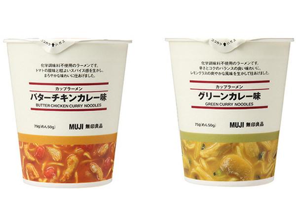 無印カップ麺