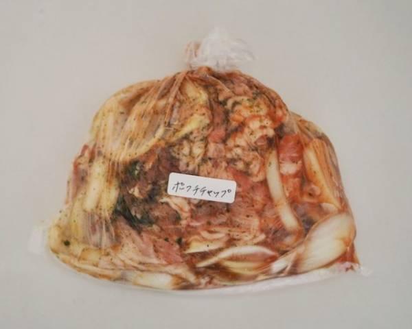 冷凍保存袋
