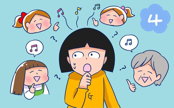 卒業ソングは何を歌う? 最近の保育園事情