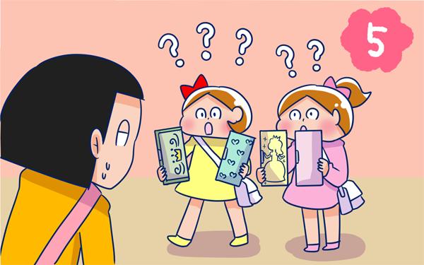 娘の学用品購入に「女子の買い物」を垣間見る(前編)