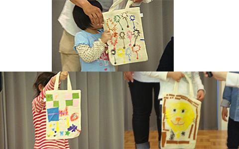 絵本から広がるオリジナルバッグ~デコレーションを楽しもう~