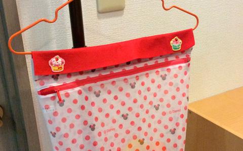おもちゃ箱が劇的にキレイになる! 簡単に作れる、子供のおもちゃ収納袋