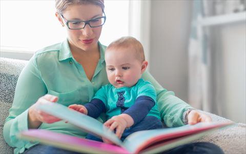 絵本が子供にとって大事な理由 絵本選びに困ったらブックスタートを活用しよう