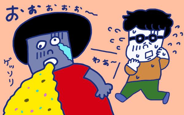 「陣痛の痛みって…!」 おかっぱちゃんの子育て奮闘日記 Vol.2