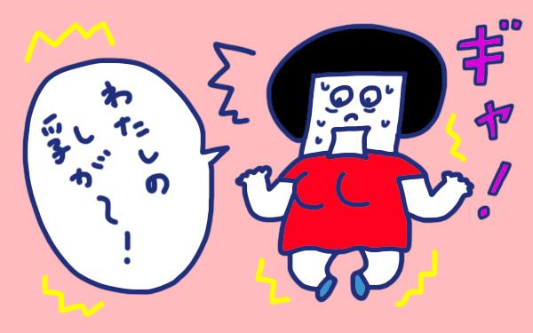「牛に想いを寄せて」 おかっぱちゃんの子育て奮闘日記 Vol.4