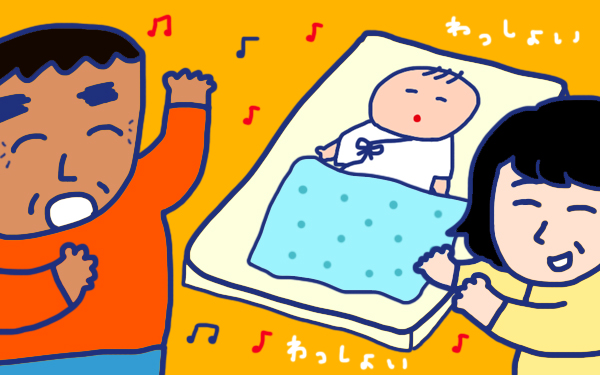 「赤ちゃんの名前は?」 おかっぱちゃんの子育て奮闘日記 Vol.5