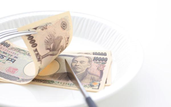 「食費」は節約すべき費目でない!