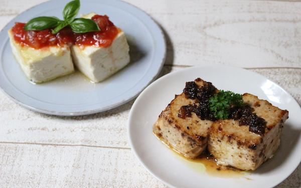 ステーキ仕立ての豆腐料理