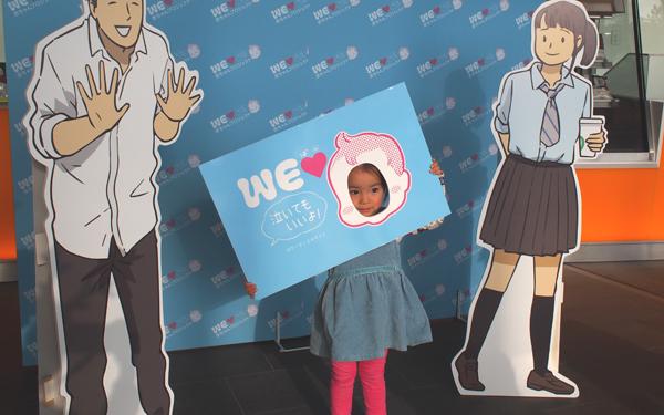 「WEラブ赤ちゃん」プロジェクトの賛同企業・団体になると何をするの?