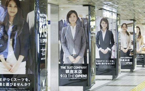 """""""お・も・て・な・し""""広告が銀座に登場! 女性店員ならではのアドバイスで賢くスーツを選んでは"""