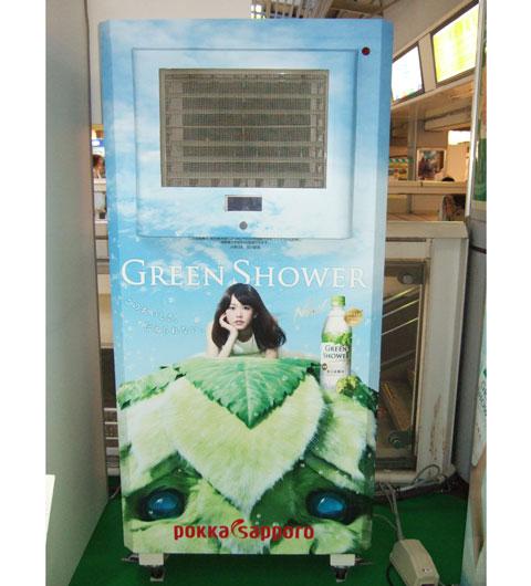 通勤中のオアシス!? 都内のJR駅構内で「GREEN SHOWER」を体験しよう