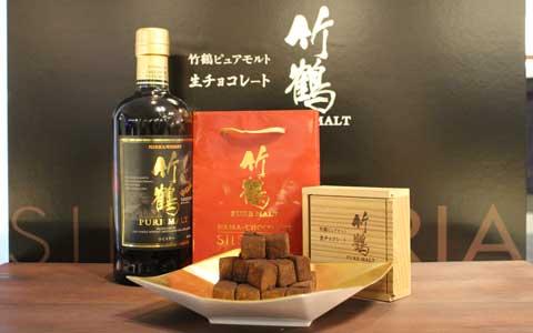 鶴 チョコ 竹