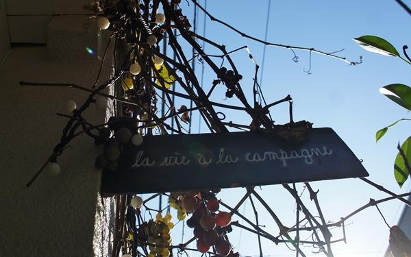 光あふれる南仏のような古民家カフェで朝食を@中目黒 ラ・ヴィ・ア・ラ・カンパーニュ