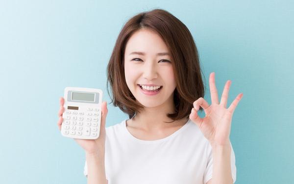 家計で一番節約したい「通信費」を安くするとっておきの方法とは