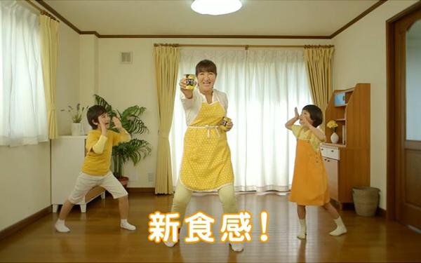 貴重すぎるっ! 「ベストマザー賞」北斗晶さんのダンスが見れる動画が公開