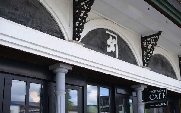 TACHIKAWA CAFÉ RESTAURANT MAISON