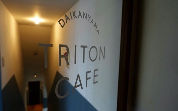 遅めランチもOK 開放的な空間でくつろげる隠れ家カフェ#TRITON CAFE 代官山