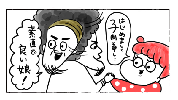 別居中のパパ!!!