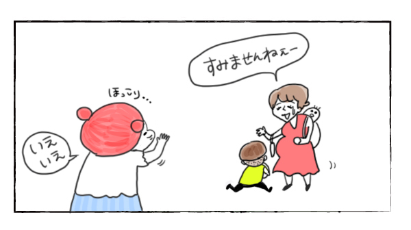 もしや、これってマリッジブルー!?【それいけ!子肉ちゃん~新婚編~ Vol.4】