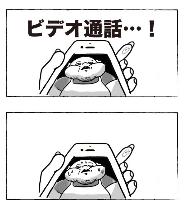 お父さんにまさかの事態が! 両家の顔合わせ【それいけ!子肉ちゃん~新婚編~ Vol.7】