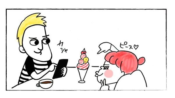 肉男の心を奪うものとは…【それいけ!子肉ちゃん~新婚編~ Vol.9】
