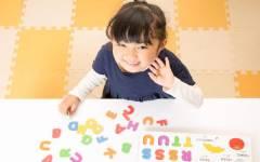 「リトミックって何?」子どもの成長をうながす「やり方・内容・必要な教材」