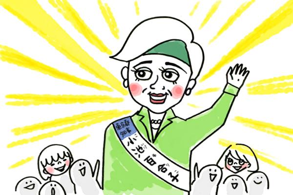 2016政治ニュースTop 5  これだけは知っておきたいトピック 後編【第15回 細川珠生の「ママは政治1年生」】