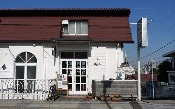 42年間、愛され続ける絶景カフェ #横浜 #喫茶エレーナ #おしゃれカフェ Vol.30