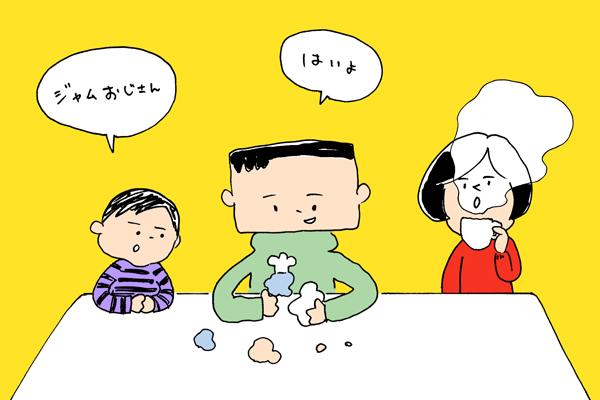 【新連載】下請けの心得【下請けパパ日記~家庭に仕事に大興奮~ Vol.1】