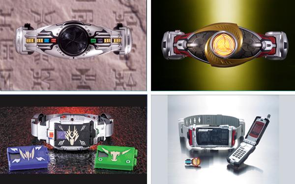 (左上)2000仮面ライダークウガ_ソニックウェーブDX変身ベルト、(右上)2001仮面ライダーアギト トリプルフラッシュ変身ベルト、(左下)2002仮面ライダー龍騎 変身ベルト Vバックル、(右下)2003仮面ライダーファイズ 変身ベルト DXファイズドライバー