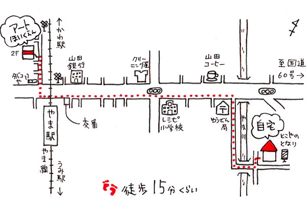 【日本人】4000万人が方向オンチ?なぜ迷うのか…地図をグルグル回してませんか ★3 ->画像>13枚