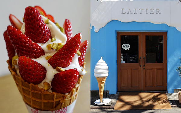 カリッとピスタチオ、山盛りの「紅ほっぺ」いちご! フレンチ出身夫婦のソフトクリーム店 #千駄ヶ谷 #レティエ