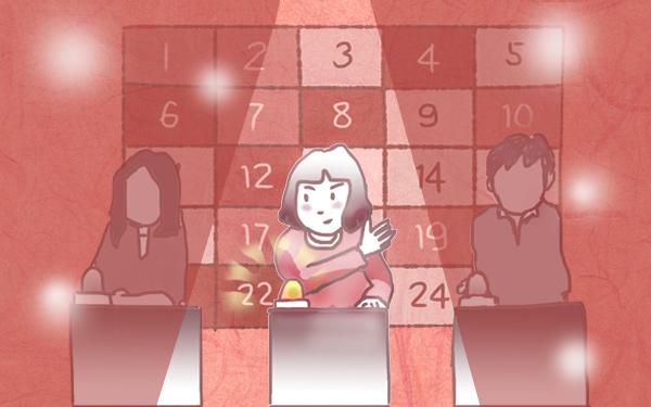 子育てをするとクイズに正解できる【新米ママ歴14年 紫原明子の家族日記 第18話】