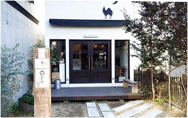 """由比ガ浜で """"暮らすように遊ぶ"""" 山形の郷土料理にほっとするリノベカフェ #鎌倉 #+SOBA BAR ふくや"""