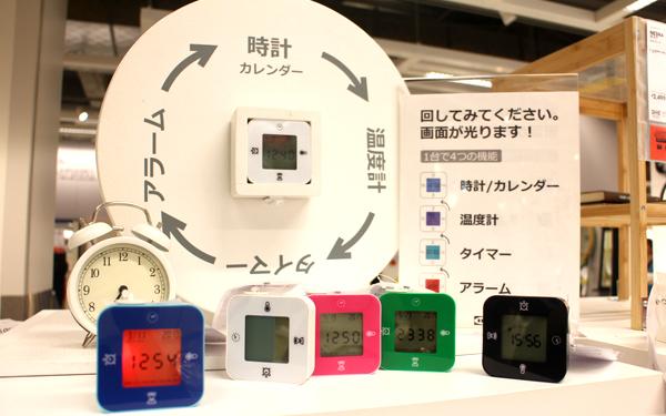 時計、温度計、アラーム、タイマー機能がついたクロックLÖTTORP/KLOCKISは、下にする面を変えると表示が切り替わるユニークな設計。299円(税込)とリーズナブルな価格にもびっくり!