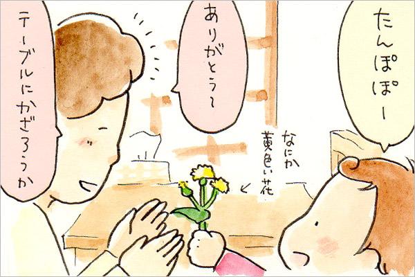 ベビーがいても安心して飾れる! 壁掛けグリーンポット【おうちで季節イベント お手軽アートレシピ Vol.14】