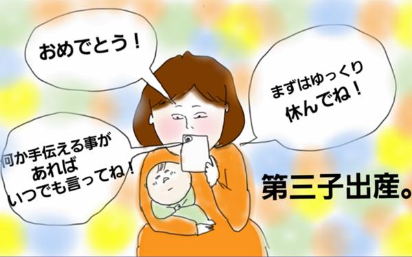余裕に見えるママでも本当は助けてほしかったりする【コソダテフルな毎日 第24話】
