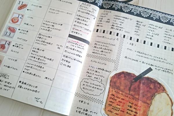 【新連載】家計を可愛くスリム化? イラスト手帳術が時短・節約を叶える!【ぽんたの献立ノート~Ameba公式トップブロガー連載~ Vol.1】