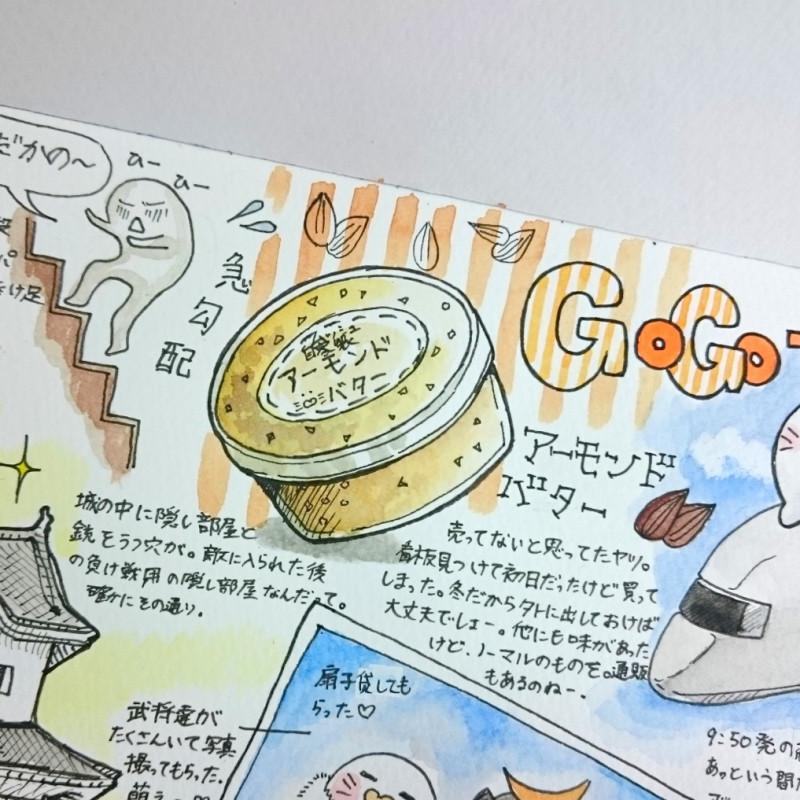 https://ameblo.jp/ponponponta1oo5/entry-12244653618.html