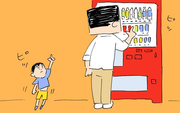 早く大人になりたい! と言う息子に色々と考えさせられた話【下請けパパ日記~家庭に仕事に大興奮~ Vol.22】