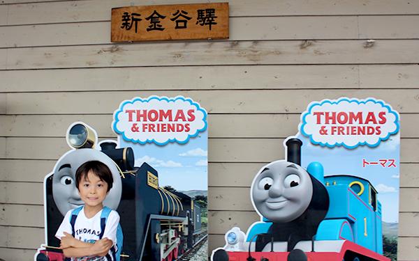 憧れの「トーマス号」に親子で乗ってみた! チケット購入のコツと大興奮の乗車レポ