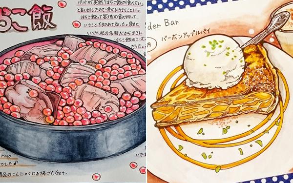 はらこ飯や鮪タワー丼… 東北グルメ満載の「食レポ」絵日記
