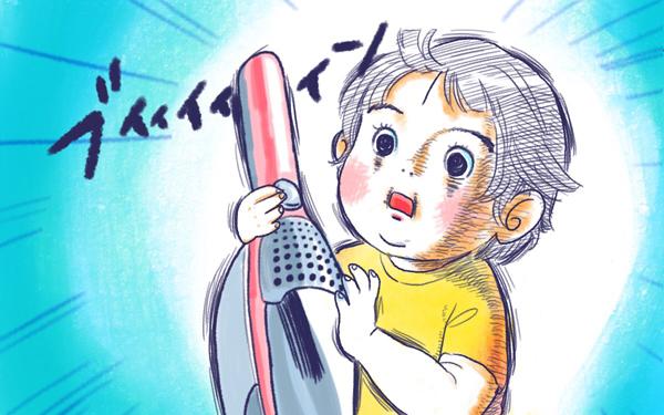 ムスメとそうじき【ムスメと/北海道編 @kita.acari 第3話】