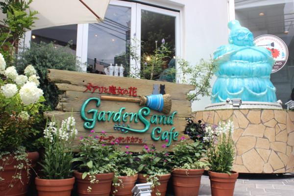 『メアリと魔女の花』公開記念 「ガーデンサンドカフェ」