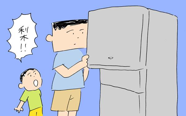 ことごとく予想を裏切る…3歳息子のわがままな一日【下請けパパ日記~家庭に仕事に大興奮~ Vol.28】