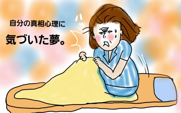 経産婦こそ陣痛が怖い! ガクガク震えた3度目の出産【コソダテフルな毎日 第35話】